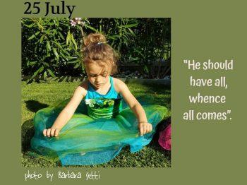 25 July